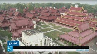 بورما تحيي ذكرى نهاية النظام الملكي
