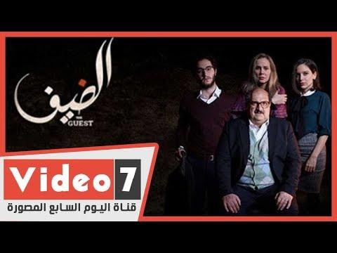 هادي الباجوري يكشف عن كواليس تصوير فيلم الضيف  - 22:59-2020 / 1 / 25