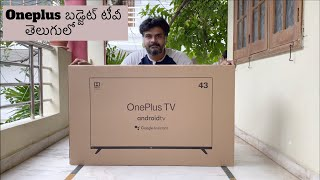 Oneplus Budget Y1 Series 43 inch TV Unboxing & Review Best TV Under 23K?  ll in Telugu ll