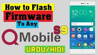 How To install Software in mobile Urdu/Hindi | How To Software QMobile S9