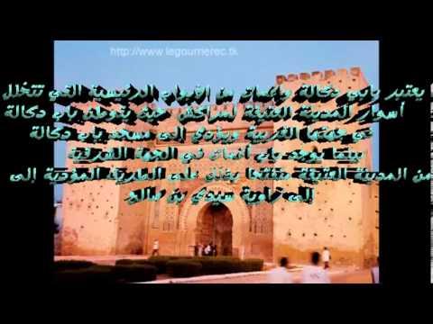 les monuments  historiques de la meilleure ville touristique marrakech