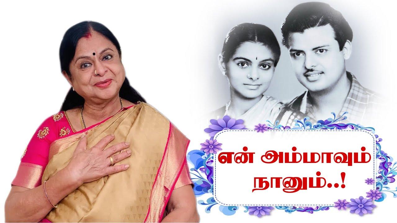 My mother and me..! - GG Hospital - Dr Kamala Selvaraj