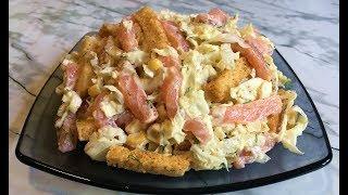"""Салат """"Объедение"""" Оригинально и Очень Вкусно!!! / Салат с Красной Рыбой / Red Fish Salad"""