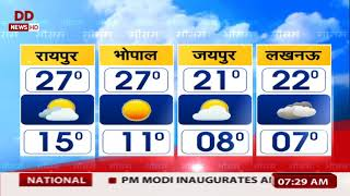 Weather: Delhi wakes up to rain and forecast from other cities (Hindi)