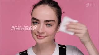 Реклама Мэйбеллин Снапскара - Август 2019