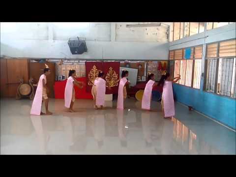 การแสดงชุดรากไทย (ภาคกลาง)