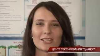 Как получить гражданство РФ? Тест на знание русского языка для получения паспорта(Как получить российский паспорт? В этом видео объясняется, какие экзамены необходимо сдать для получения..., 2015-08-20T21:11:47.000Z)