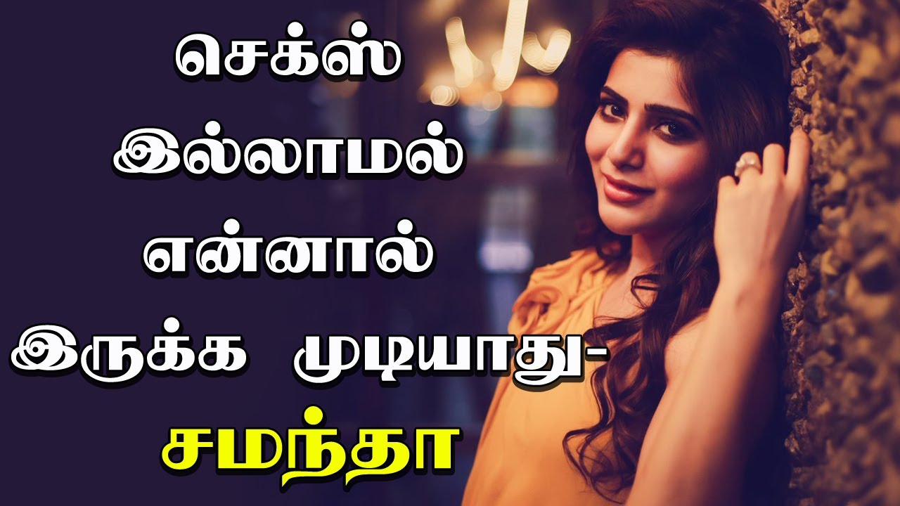 actress samantha sex image