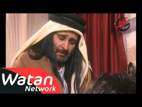 مسلسل سحر الشرق ـ الحلقة 30 الثلاثون والأخيرة كاملة HD