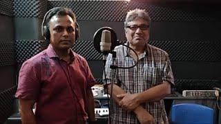 ''বন্ধন অটুট অহর্নিশ, এক আত্মা আমর  চব্বিশ''|| ২৪ তম বিসিএস এর থিমসং ||পুলিশ সুপার নীলফামরীর কন্ঠে