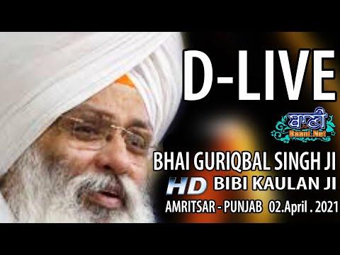Live-Gurbani-D-Live-Bhai-Guriqbal-Singh-Ji-Bibi-Kaulan-Ji-From-Amritsar-Punjab-2-April-20212020