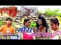 2018 Super Hit Bol Bom HD video||Gora Badal gailu || SINGER || Matru Devdhar Akela