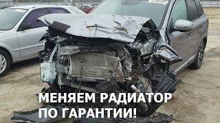 Отзывная по радиаторам - Mitsubishi Outlander 3