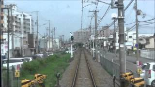 山陽電車・網干線の前面展望 山陽網干駅から飾磨駅 train view