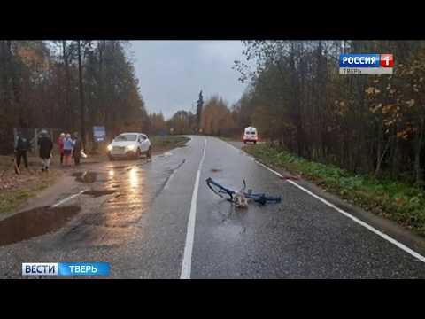 Происшествия в Тверской области сегодня | 21 января | Видео