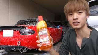 2600円!洗車フォームガンを試してみた【泡で出るシャワー】 thumbnail
