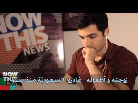 الحكم على رائف بدوي raif badawi