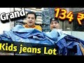 Lots of kids jeans in cheap price //Jeans wholesale market
