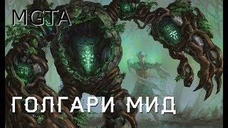 [MTG: Arena] Гайд на Golgari Midrange (зелено-черные)