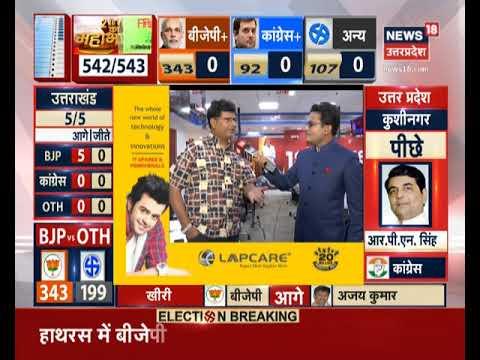 2019 vidhan sabha election results - 15 минут