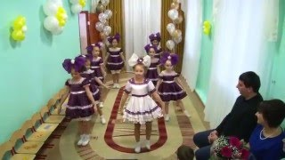 Детский сад № 16 Астрахань