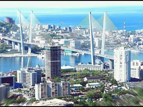 Работа во Владивостоке