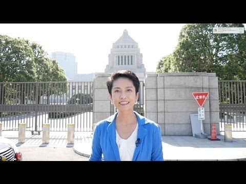 蓮舫、予想どおり自民党の懇談会を非難…立憲パーティには触れず