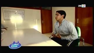 Episode du 22 Décembre de Kan Kalab Aala Khadma