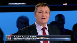 Украина: анализируй это! Право голоса