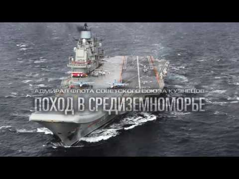Russian Aircraft Carrier Admiral Kuznetsov in Action