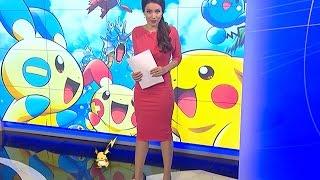 Мир охватила новая игровая лихорадка – игра Pokemon Go(, 2016-07-22T18:01:22.000Z)