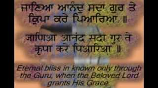 """Anand Sahib"" Full Path Hindi/Punjabi Captions and Translation"