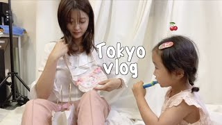 일본일상브이로그 | 홈파티(feat.자두네)| 도쿄역 …
