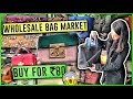 ✅WHOLESALE BAGS MARKET| NABI KARIM| Starting ₹80| Branded Purse, Clutch Ladies| Business SadarBazar