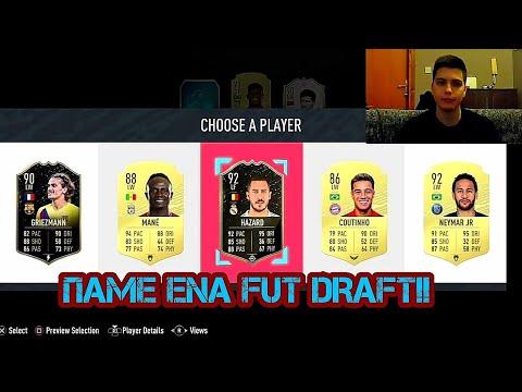ΤΡΟΜΕΡΟ 188 FUT DRAFT!!! - FIFA 20 GREEK