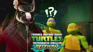 Черепашки-Ниндзя: Легенды ИСПЫТАНИЕ ПИЦЦА НА ВСЮ СЕМЬЮ TMNT Legends (IOS/Android Gameplay 2016)
