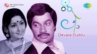 Devara Duddu | Sangathi Modalu song