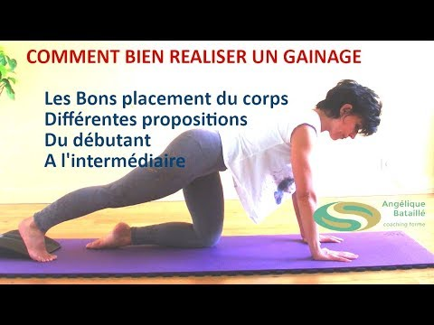 COMMENT BIEN FAIRE LA PLANCHE - EXERCICE ABDOMINAUX LE ...