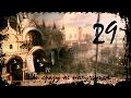 Если сразу не получится... (Assassins Creed II #29)