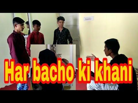 Har bacho ki khani add by falaknuma daries