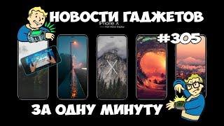 видео ASUS VivoTab Note 8: старт продаж!