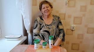 Витамины для пожилых людей старше 60, 70, 80 лет. Продукция ЛР. Витаактив, Омега 3, Гриб Рейши.