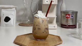 홈카페 :: 더운 여름 일리 커피머신 카페라떼 만들기