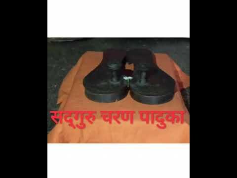 Santmat bhajan