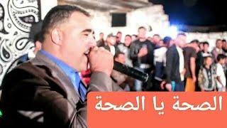مقداد العيدودي و أحمد الشريعي #الصحة يا #الصحة #قصبة 2020 من أعراس الشاوية