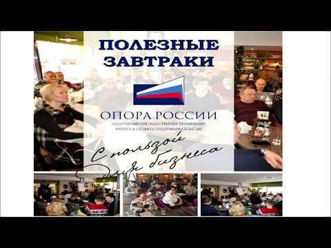Олег Ознобин. Защита материальных и нематериальных активов компании