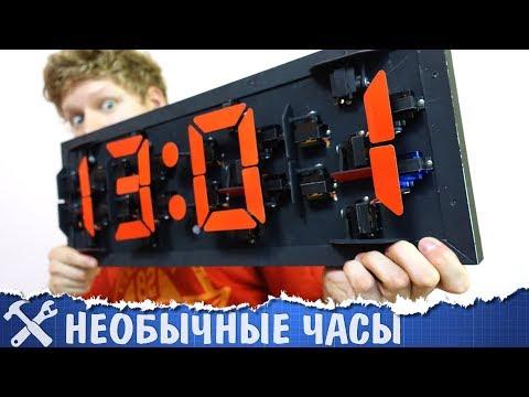 🕑Такие часы не купить в магазине! Невероятные часы своими руками