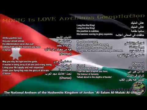 Jordan National Anthem with music, vocal and lyrics Arabic w/English Translation