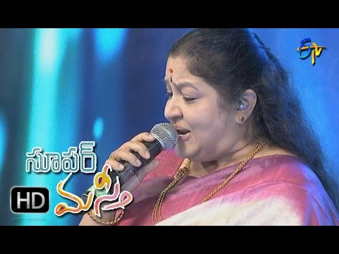 Aha allari allari Song | Chithra Performance | Super Masti | Vijayawada | 26th March 2017