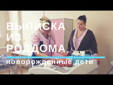 Ольга Васильевна Паршикова